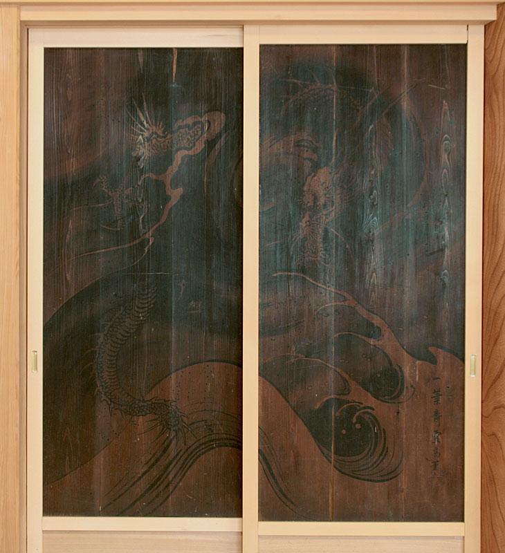 「昇龍」狩野探圳の高弟一葉斎雪高画